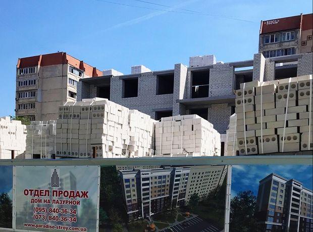 ЖК Дом на Лазурной хід будівництва фото 66389