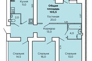 ЖК Дом на Лазурной