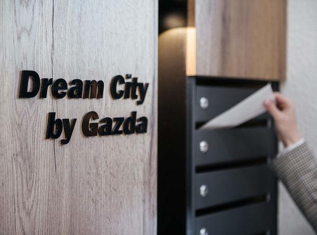 ЖК Dream City  фото 272883