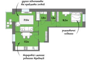ЖК DreamTown: планування 2-кімнатної квартири 68.9 м²