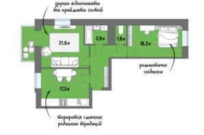 ЖК DreamTown: планування 2-кімнатної квартири 66.8 м²