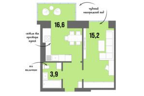ЖК DreamTown: планування 1-кімнатної квартири 38.9 м²