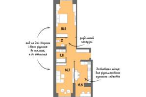ЖК DreamTown: планировка 2-комнатной квартиры 63.8 м²