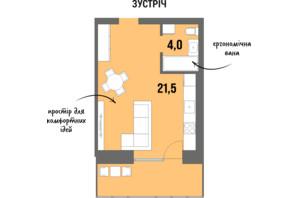 ЖК DreamTown: планировка 1-комнатной квартиры 26.7 м²