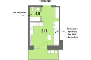 ЖК DreamTown: планировка 1-комнатной квартиры 27 м²