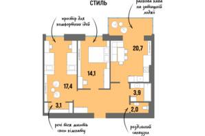 ЖК DreamTown: планировка 2-комнатной квартиры 69.7 м²