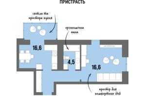 ЖК DreamTown: планировка 1-комнатной квартиры 44.1 м²