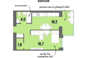 ЖК DreamTown: планировка 1-комнатной квартиры 42.9 м²