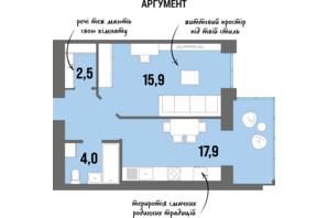 ЖК DreamTown: планировка 1-комнатной квартиры 43.6 м²