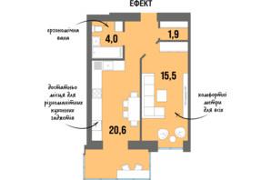 ЖК DreamTown: планировка 1-комнатной квартиры 44.8 м²