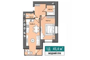 ЖК DreamTown: планування 1-кімнатної квартири 45.4 м²