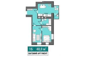 ЖК DreamTown: планування 1-кімнатної квартири 48 м²