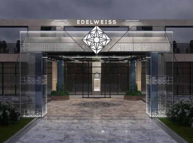 ЖК Edelweiss House (Едельвейс Хаус)  фото 82116