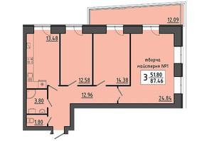 ЖК Энергия: планировка помощения 87.46 м²
