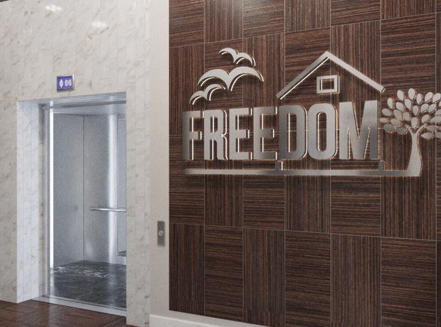 ЖК Freedom  фото 63647