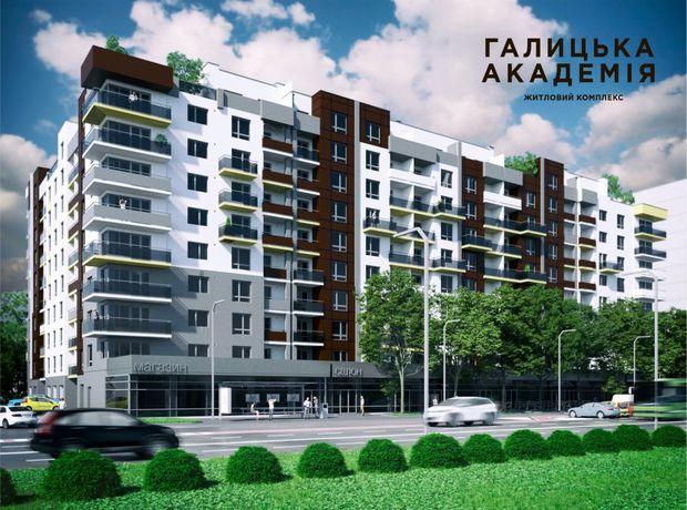 ЖК Галицька Академія  фото 46434