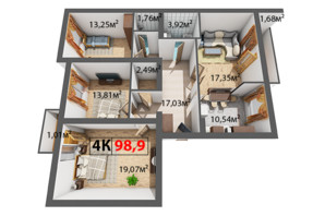 ЖК Галицька Академія: планування 4-кімнатної квартири 98.9 м²