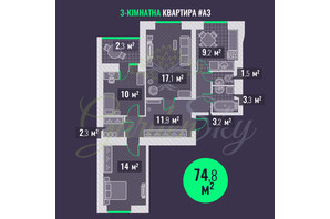 ЖК Гарден Скай: планировка 3-комнатной квартиры 74.8 м²