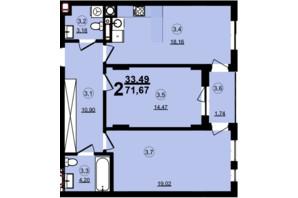 ЖК Globus Central Park: планировка 2-комнатной квартиры 71.67 м²