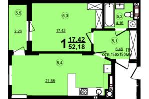 ЖК Globus Central Park: планировка 1-комнатной квартиры 52.18 м²