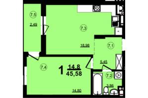 ЖК Globus Central Park: планировка 1-комнатной квартиры 45.58 м²
