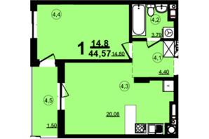 ЖК Globus Central Park: планировка 1-комнатной квартиры 44.57 м²