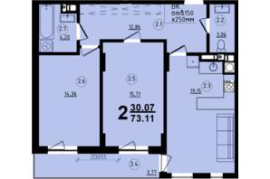 ЖК Globus Central Park: планировка 2-комнатной квартиры 73.11 м²
