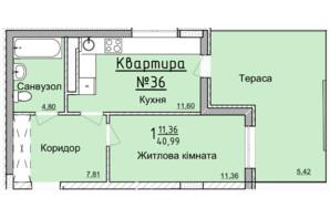 ЖК Globus Elite: планування 1-кімнатної квартири 41.3 м²