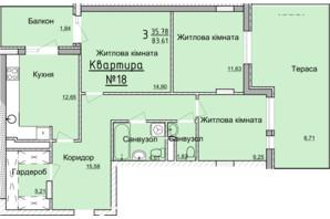 ЖК Globus Elite: планування 3-кімнатної квартири 80.1 м²