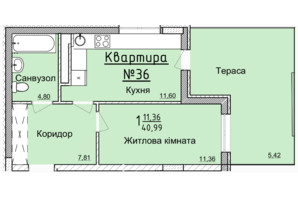 ЖК Globus Elite: планировка 1-комнатной квартиры 41.3 м²