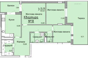 ЖК Globus Elite: планировка 3-комнатной квартиры 80.1 м²