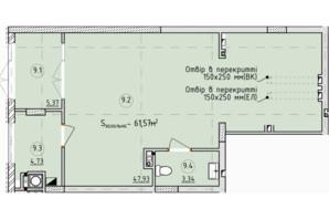 ЖК Globus Park: планировка помощения 61.57 м²