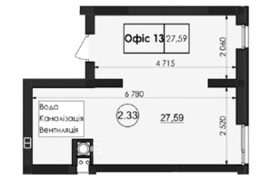 ЖК Горганы: планировка помощения 27.59 м²
