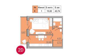 ЖК Город Комфорта на Лисневицкой: планировка 1-комнатной квартиры 40.74 м²