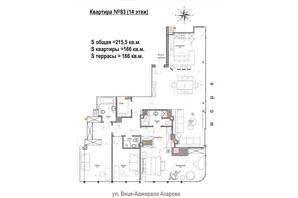 ЖК Graf: планировка 4-комнатной квартиры 253.1 м²