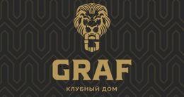 Логотип будівельної компанії ЖК Graf