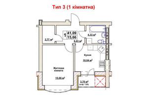 ЖК Гранд Парк: планировка 1-комнатной квартиры 41.09 м²