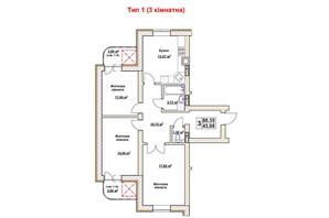 ЖК Гранд Парк: планировка 3-комнатной квартиры 80.35 м²