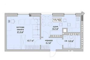 ЖК Grand Village: планування 1-кімнатної квартири 43.7 м²