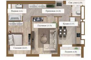 ЖК Grand deLuxe на Садовій: планування 2-кімнатної квартири 77.22 м²