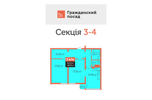 ЖК Гражданский посад, р‑нЦентральный, ул. Гражданская (Цен. р-н), 34, Николаев