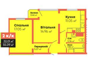 ЖК Гражданский посад: планировка 2-комнатной квартиры 55.09 м²