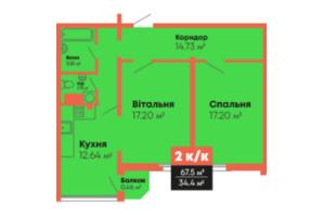 ЖК Гражданский посад: планировка 2-комнатной квартиры 67.5 м²