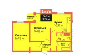 ЖК Гражданский посад: планировка 2-комнатной квартиры 54.5 м²