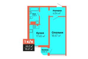 ЖК Гражданский посад: планировка 1-комнатной квартиры 46 м²