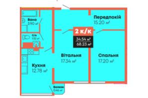 ЖК Громадянський посад: планування 2-кімнатної квартири 68.23 м²