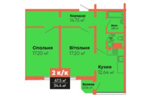 ЖК Громадянський посад: планування 2-кімнатної квартири 67.5 м²
