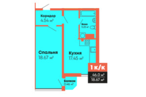 ЖК Громадянський посад: планування 1-кімнатної квартири 46 м²