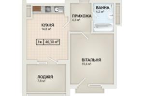 ЖК HydroPark DeLuxe: планування 1-кімнатної квартири 46.3 м²