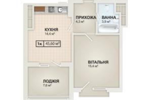 ЖК HydroPark DeLuxe: планування 1-кімнатної квартири 45.6 м²